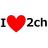 @I_LOVE_2ch