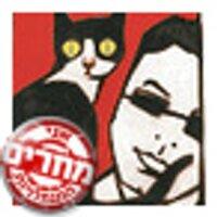 itamar b | Social Profile