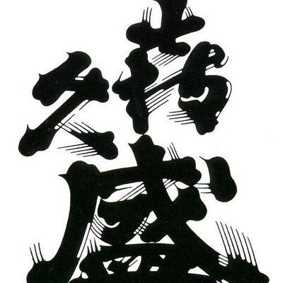 Takuya Fujimura   Social Profile