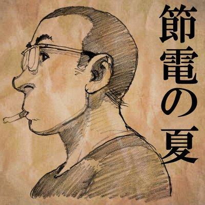 永井一男 | Social Profile