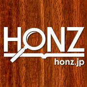 HONZ Social Profile