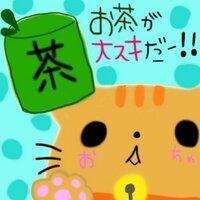あきよし@お茶 | Social Profile