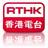 rthkfin_c