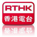RTHK Sport News