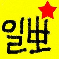 BAE Yeona   Social Profile