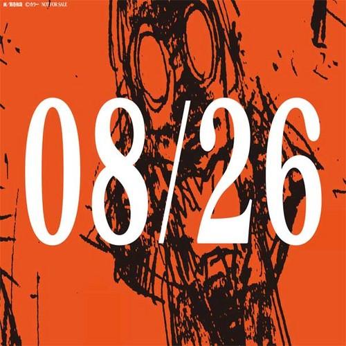eva20110826 Social Profile
