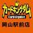 The profile image of ck_okayama