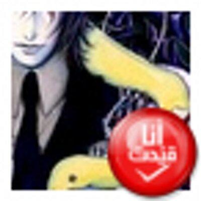 amine besrour | Social Profile