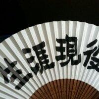 くんくん | Social Profile
