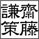 kensaku Social Profile