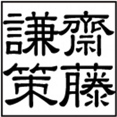 kensaku | Social Profile