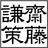 jadoes_kensaku