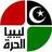 @LibyaAlHurraTV