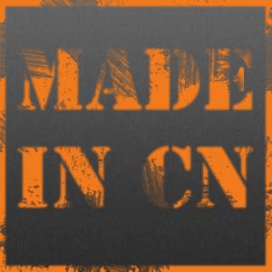 MadeinCn