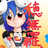 The profile image of HomuraAkatuki