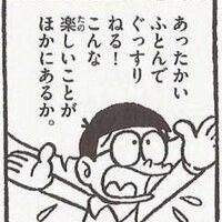 な | Social Profile