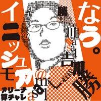 Masaru Yoshikawa | Social Profile
