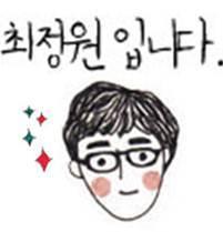 최정원 Social Profile