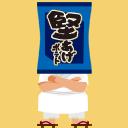 堅太郎 (カルビー堅あげポテト) Social Profile