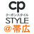 @cpSTYLE_obihiro