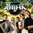 Anima5Fans profile