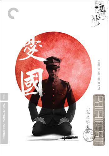 KEN:反日・売国から日本を護るぞ! Social Profile