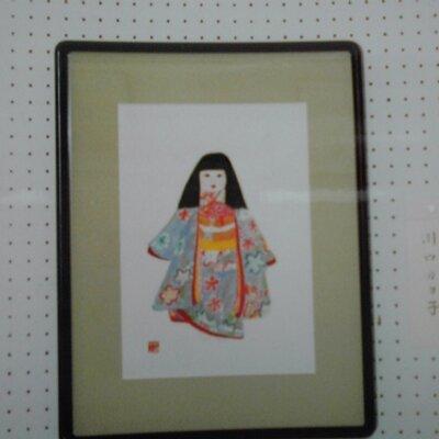 川口カヨ子 | Social Profile