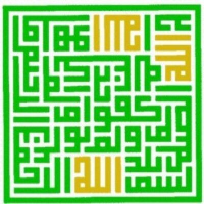 islamify | Social Profile