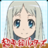 sen_nin_kiyama