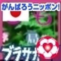 お局 | Social Profile