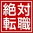 Tenshoku_Guide