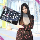北海道×美人時計
