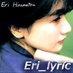 Eri_lyric
