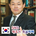 king(박인규) Social Profile