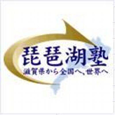 琵琶湖塾 | Social Profile