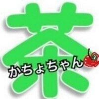 ちゃ | Social Profile