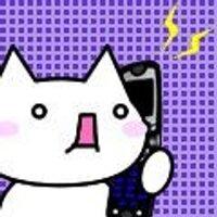 つづやん 「ヤギ子」普及委員会委員長 | Social Profile
