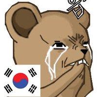곰돌이 | Social Profile