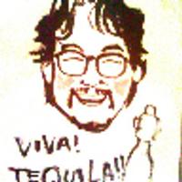 林生馬 日本テキーラ協会 会長   Social Profile
