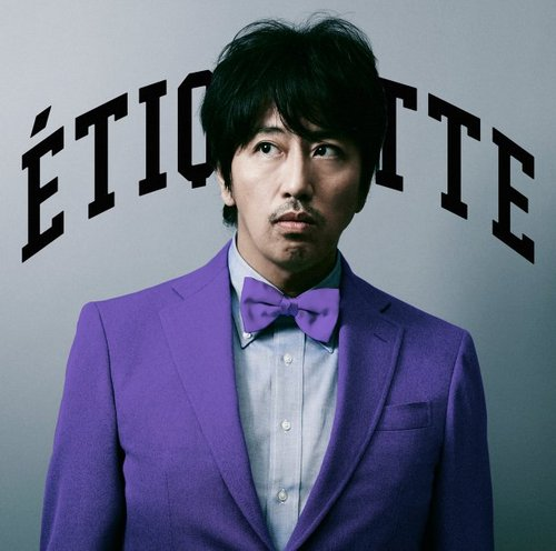 News large okamurayasuyuki etiquette purple