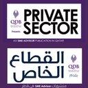 Private Sector Qatar