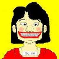 p_chun | Social Profile