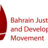 Bahrainjdm
