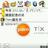charu_mobile