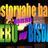 estoryahe_bai