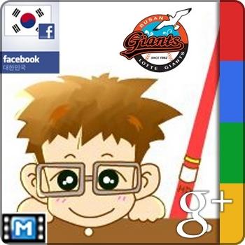 Ryan H. Lee (희동구™) Social Profile