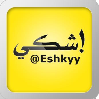 Eshky Social Profile