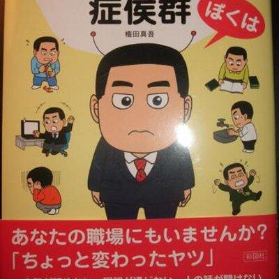 権田真吾 | Social Profile