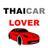 ThaiCarLover