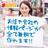 machi_nagano